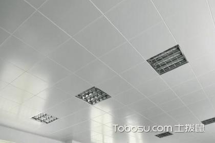 铝扣板吊顶灯具安装方法,铝扣板吊顶装什么灯好