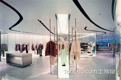 服裝店形象墻設計方案,服裝店設計方案