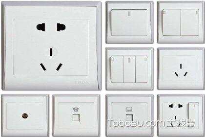 86型开关插座安装介绍,86型开关插座优缺点分析