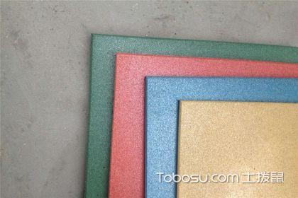 卧室橡胶地砖的优缺点,橡胶地砖如何保养