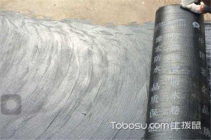 非固化橡膠瀝青防水,橡膠瀝青防水涂料的特點