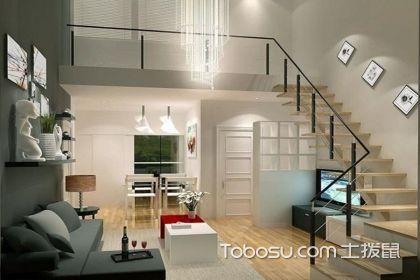小户型复式房设计如何做?实用美观是关键