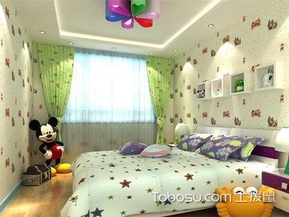 儿童房装修材料有哪些?儿童房装修材料怎么选?