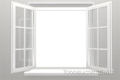 窗户清洁小妙招,家中卫生清洁小妙招