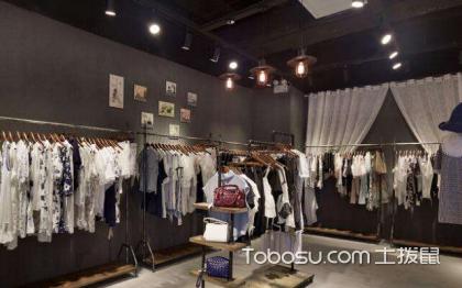 女服装店装修风格,如何装修吸引顾客
