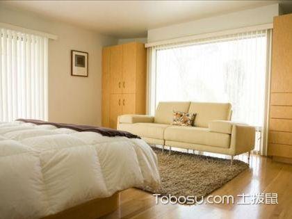 沙发靠床风水好吗?卧室沙发摆放有什么风水讲究?