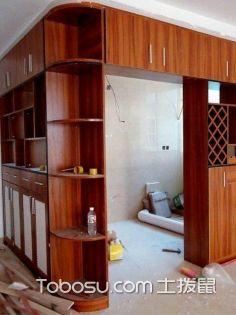 厨房隔断酒柜,装点你的生活