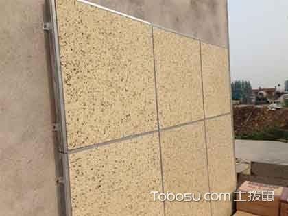 安装外墙保温板有哪些好处?如何挑选外墙保温板?