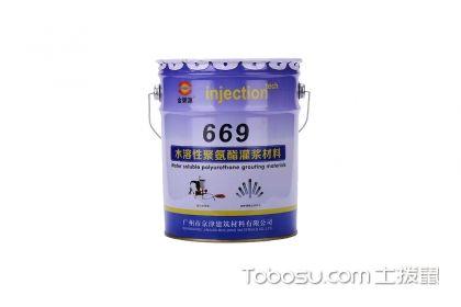 鞍山市聚氨酯防水漿料,聚氨酯防水漿料有什么特點