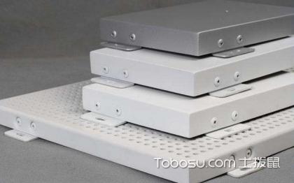 铝单板施工工艺,铝单板有什么特点?