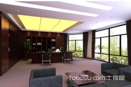 办公室摆设图,怎样才能把办公室u乐娱乐平台得高大上?