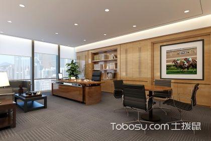个性办公室装修效果图小型,解读个性办公室的装修效果图