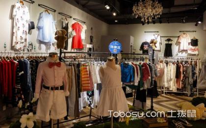 欧式服装店内部u乐娱乐平台,华丽大气的服装店