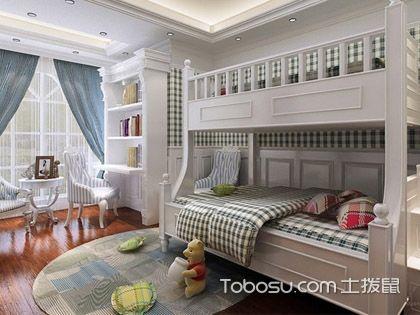 南京儿童房装修效果图,浪漫美式带来的童趣空间