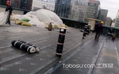 成都頂樓防水怎么做?樓頂防水注意事項