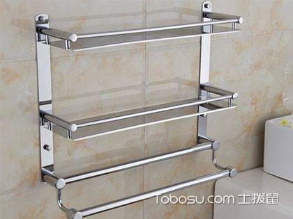 浴室置物架太空鋁和不銹鋼哪個好?浴室置物架選購方法