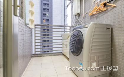 阳台洗衣机装修效果图,看完你就会心动