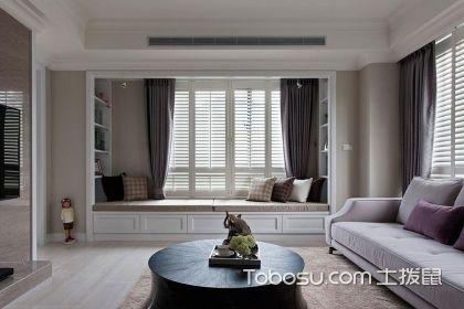 客厅带飘窗装修要点说明,让你从此爱上飘窗