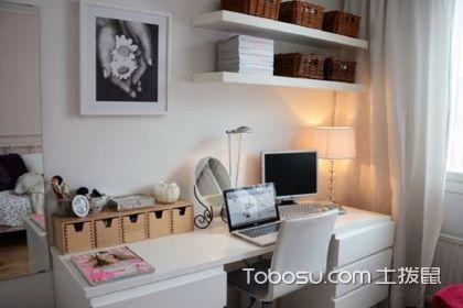5平米书房装修效果图,迷你酷炫超实用