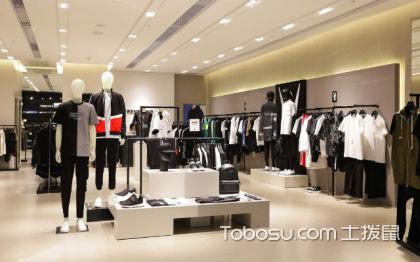 折扣服装店装饰,服装店如何装修吸引客户?