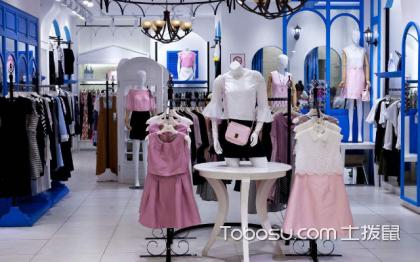 服装店装修效果图,潮流中的精品