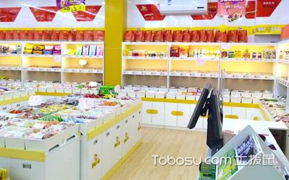零食水果店鋪裝修風格,四款裝修風格介紹