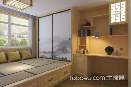 小书房榻榻米效果图,打造温馨实用小空间