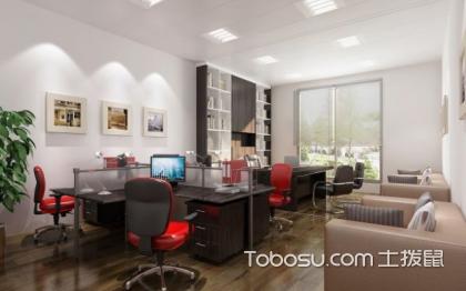 铜仁办公楼装修效果图,办公室如何装修更舒适?