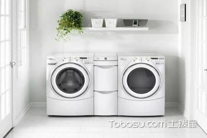 洗衣机上下排水区别,哪种排水方式好?