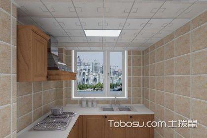 厨房安装修吊顶有什么用?小户型厨房吊顶用处介绍