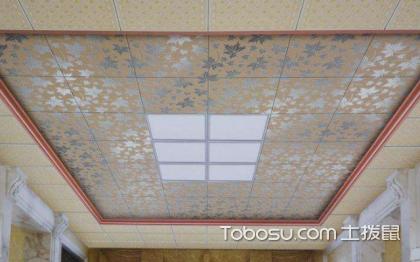 铝扣板吊顶灯具安装,铝扣板吊灯适合什么灯?