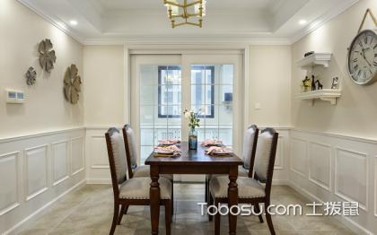 美式裝修小戶型,美式風格房屋如何裝修?