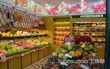 水果店怎么装修?水果店装修要注意什么