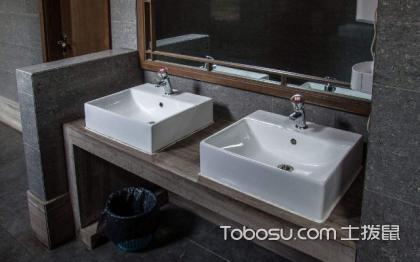 卫生间洗手台u乐娱乐平台优乐娱乐官网欢迎您,不同U乐国际的洗手台