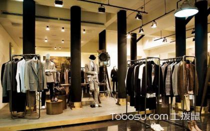 服裝店怎么設計能吸引顧客,注意事項盤點
