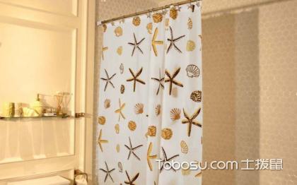 卫生间浴帘杆什么材质好?详细的种类介绍