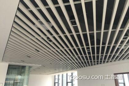 u型鋁方通吊頂,u型鋁方通的特點和選購