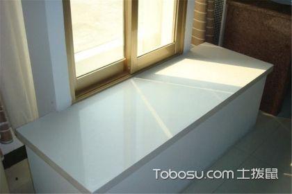 窗臺板安裝施工工藝,可以用作窗臺板的材料有哪些