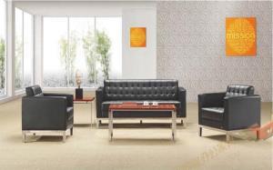 【办公沙发】办公沙发尺寸及价格图片 办公沙发摆放风水