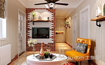 小户型婚房装修效果图,精致的小户型婚房设计