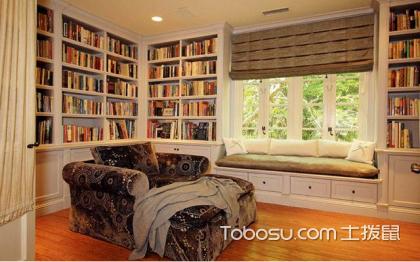 整体书房设计效果图,属于你的个性空间