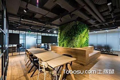 小型办公室装饰图片,办公室装饰风格介绍