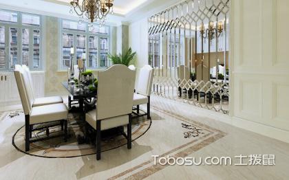 现代简欧u乐娱乐平台样板间,打造舒适的居住场所