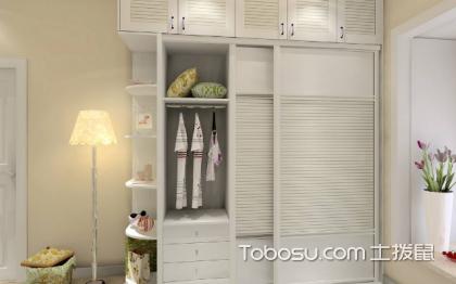 小臥室衣柜設計效果圖,讓空間不再凌亂