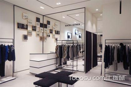 時尚服裝店裝修圖片,受人歡迎的服裝店案例賞析