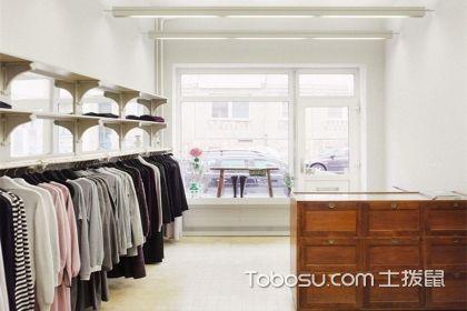 服装店种类有哪些?不同种类的服装店设计也不相同