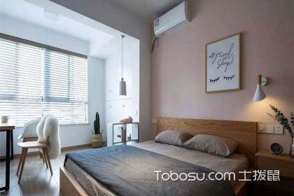 20平方卧室装修效果图,北欧风温馨又好看