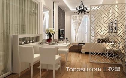 客厅和餐厅隔断优乐娱乐官网欢迎您,最经典的设计