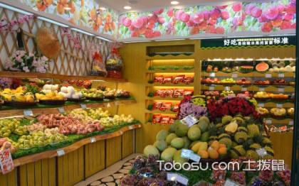 小型水果店怎么装修比较好?四大因素介绍