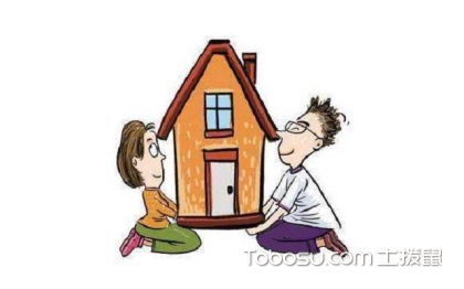 买房须知常识,赶快收藏起来吧